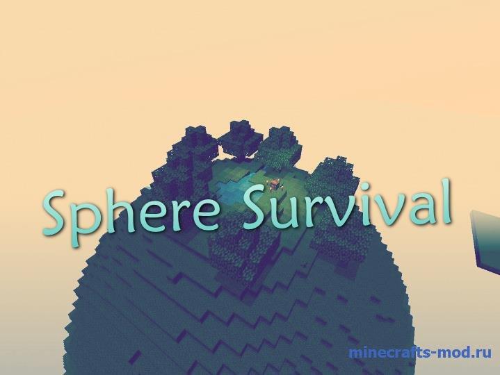 Sphere Survival (Сферическое выживание)
