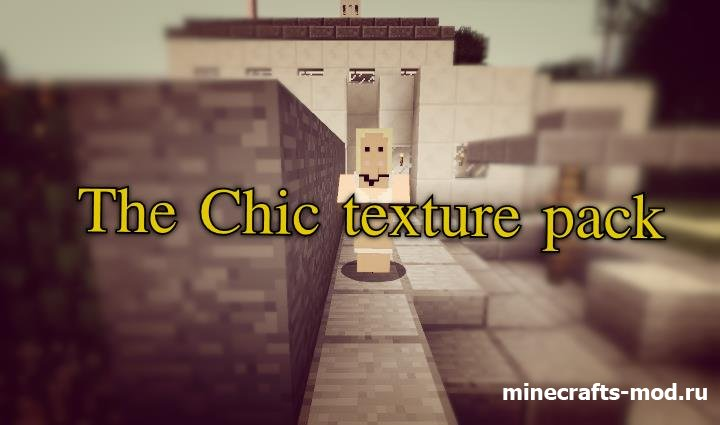 The Chic texture pack (Хороший вид) 1.8.1 [32x]