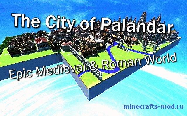 The City of Palandar (Античный мир)