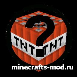 Random TNT (Динамитный случай) 1.7.10