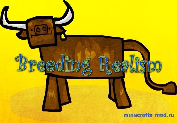 Breeding Realism (Фермерский реализм) 1.8