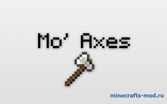 Mo' Axes (Больше топориков) 1.8