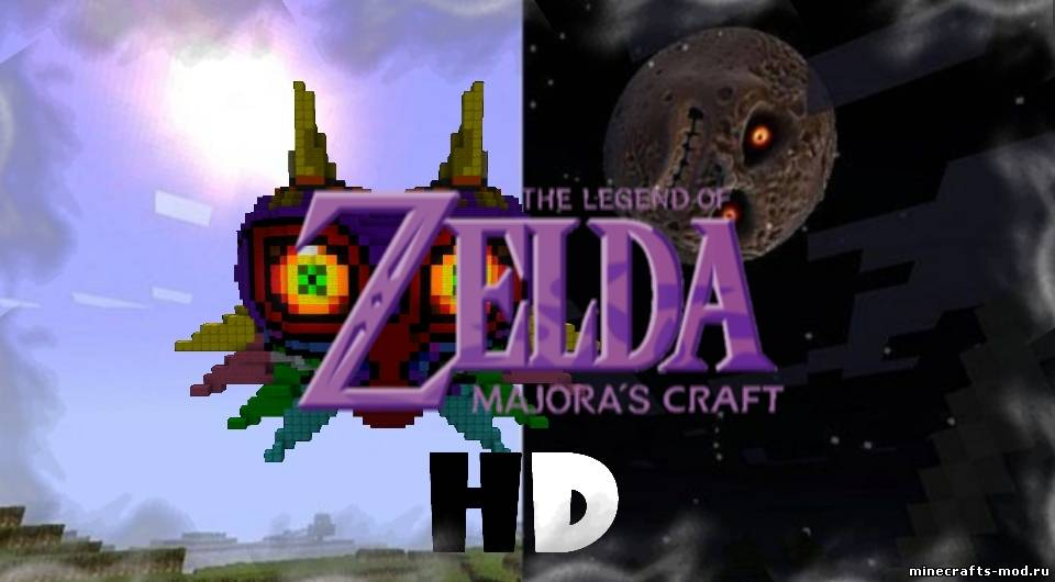 Legend of Zelda Craft HD 1.5.1/1.5/1.4.7