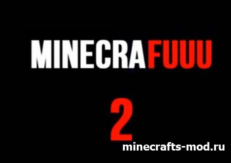 Minecrafuuu 2-й выпуск