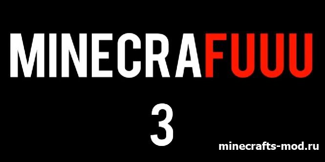 Minecrafuuu 3-й выпуск