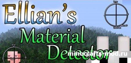 Metarial Detector (Радар Ресурсов) 1.6.4