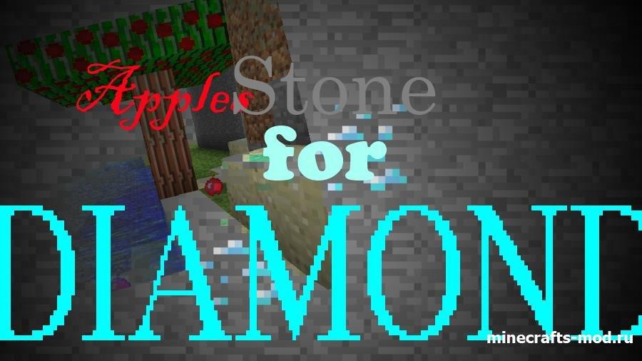 ApplesStoneForDiamond (1.6.2)