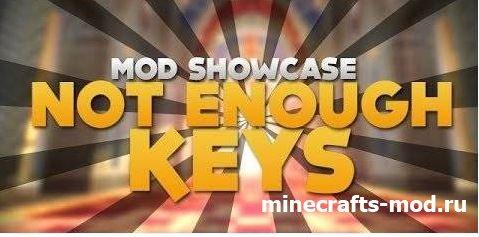 Not Enough Keys (НетБольшеПроблем) 1.7.2