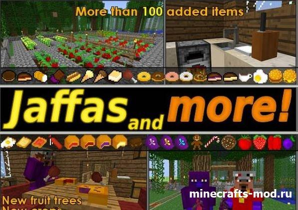 Jaffas and More (Много фруктов) 1.6.4