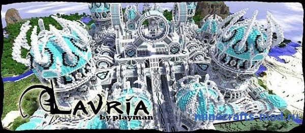 Lavria (SPAWN SERVER)