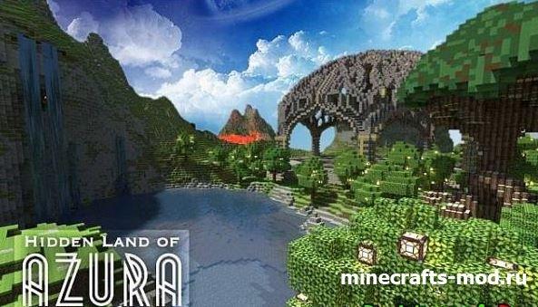Hidden Island of Azura (Скрытый остров Азуры)