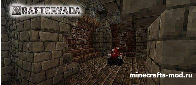 Crafteryada (Крафтериада) 1.6-7.5 [32х]