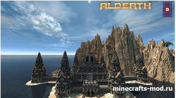 Alderth (Океанский Замок) 1.7+