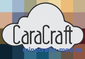 CaraCraft (КароКрафт) 1.7.4 [512x]