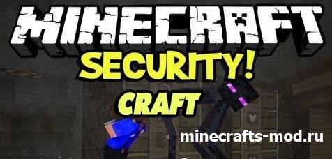 SecurityCraf (Системы безопасности) 1.7.2