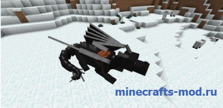 Dragon Mounts (Дракон питомец) 1.3.2-6.2-7x