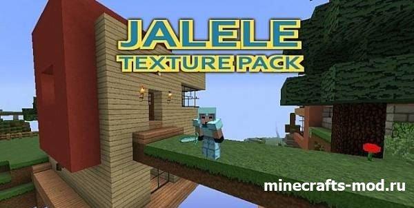 Jelele Pack (Выразительность) 1.7-8 [32x]