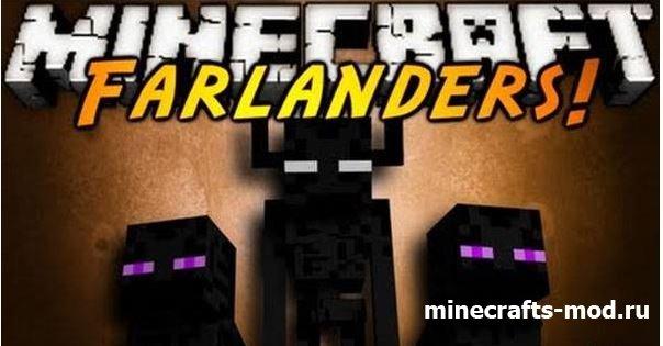 The Farlanders (Эндержители) 1.7.2