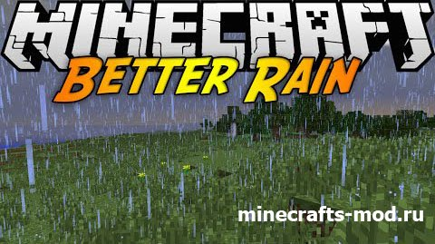 Better Rain (Настоящий дождь) 1.7.2