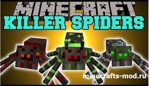 Much More Spiders (Еще больше пауков) 1.7.10