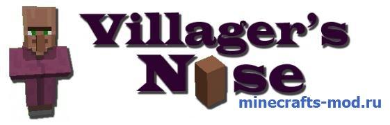 Villager's Nose (Носатики) 1.7.10