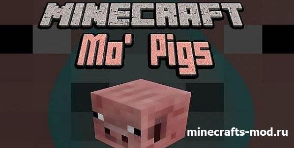 Mo' Pigs (больше свиней) 1.7.2