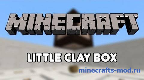 Little Clay Box (1.8)