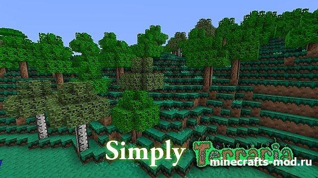 Simply Terraria (Красивые пикселы) 1.7.10 [8x8]