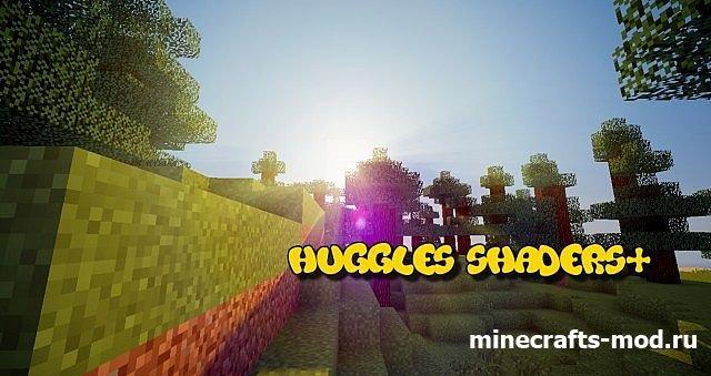 HuggleShaders+ (Невероятные шейдеры) 1.7.10