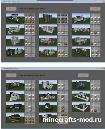 Instant Structures (Внезапное строительство) 1.7.10