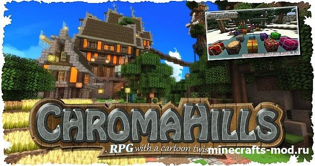 Chroma Hills RPG (Холмы приключений) 1.8 [128x]
