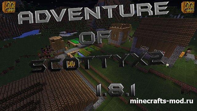 Adventures Of ScottyX2 (Приключения Скотта) 1.8.1