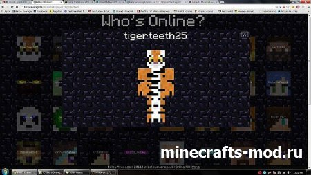 Who's Online? (Кто онлайн?) 1.8