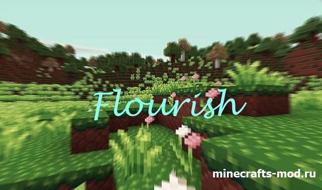 Flourish (Милая, яркая природа) 1.8 [16x]