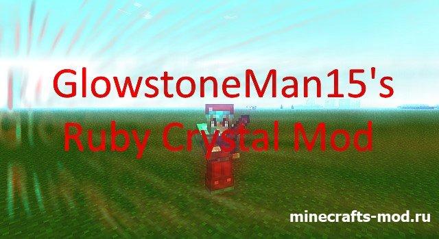 GlowstoneMan15's Ruby Crystal (Кристалический рубиний) 1.8