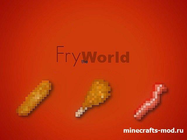 Fry the World! (Шахтерский пикник) 1.7.10