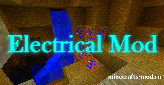 Electrical (Электричество) [Большое обновление] 1.6.2