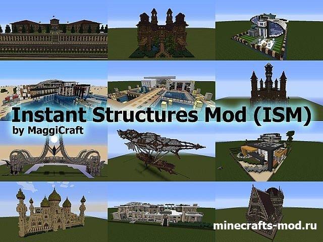 Instant Structures (Мгновенные здания) 1.7.10