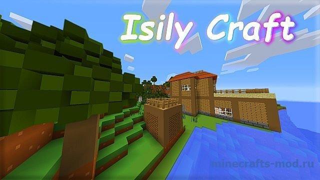 Isily Craft (Неимоверно-16-пиксельный Крафт) [16x] 1.8
