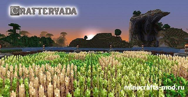 Crafteryada (Крафтириада) [32x] 1.7.4