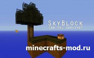 SkyBlock 2.1 (Воздушный блок) 1.8