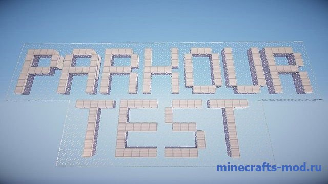 Parkour test (Вызов брошен)