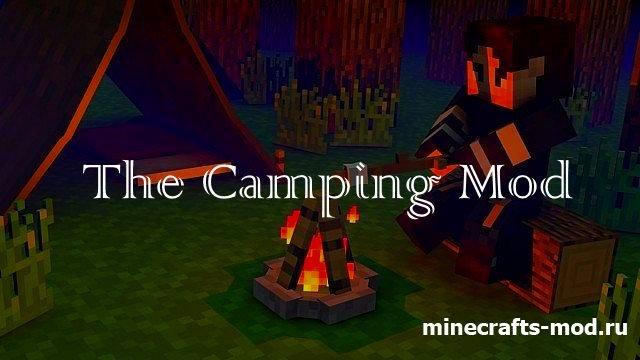 The Camping (У костерка) 1.7.10