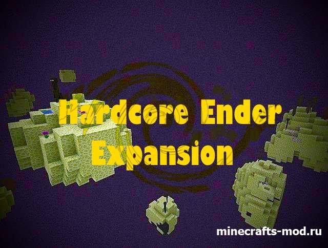 Hardcore Ender Expansion (Трудный день в Эндере) 1.7.10
