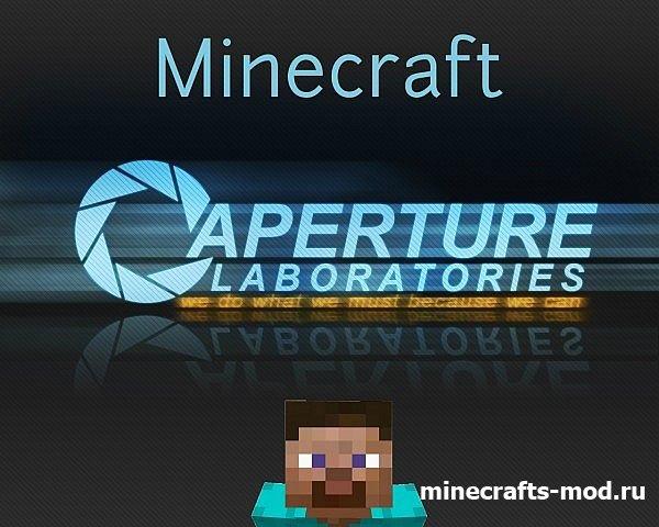 Portal 2 Aperture Laboratories Escape (Побег из лаборатории) 1.8