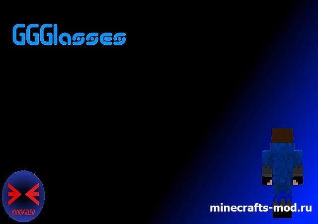 GGGlasses (О-о-очень хорошие очки) 1.7.10