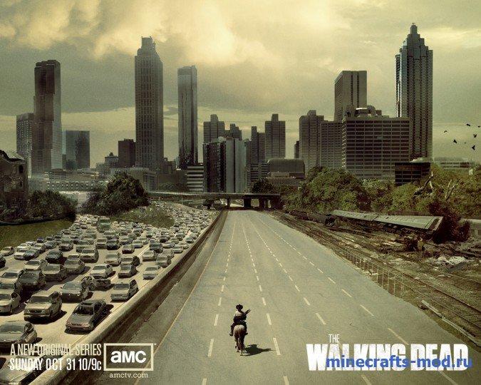 The Walking Dead Adventure (Зомби: передвижной ужас)