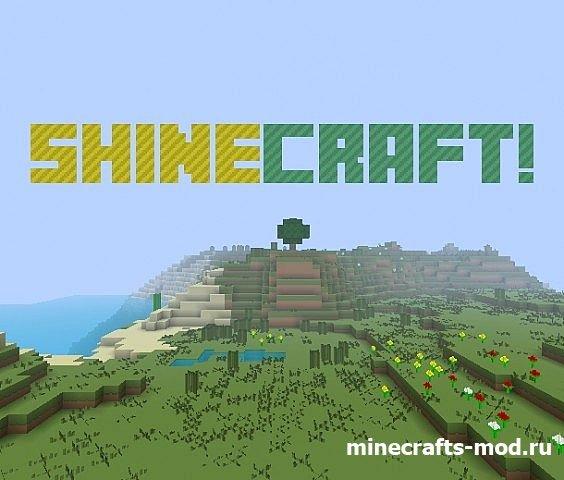ShineCraft EX (Яркий вид) 1.8