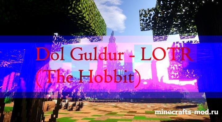 Dol Guldur (Башня Саурона)