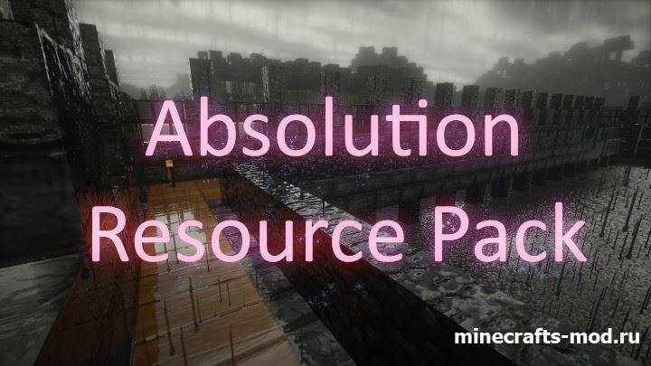 Absolution (Само совершенство) [128x]